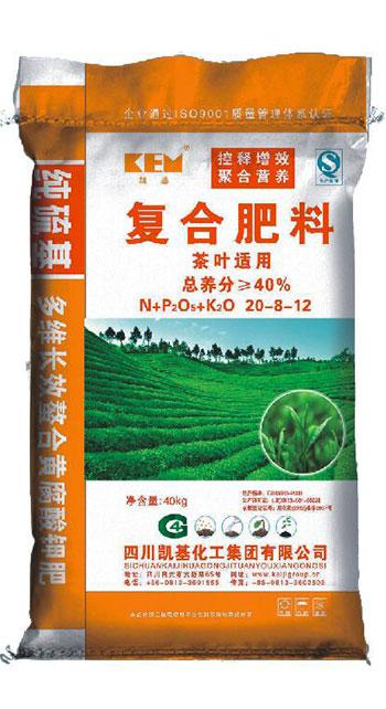 黄腐酸钾肥20-8-12